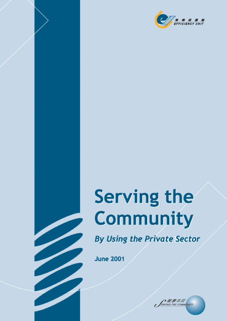 Serving The Community By Using The Private Sector