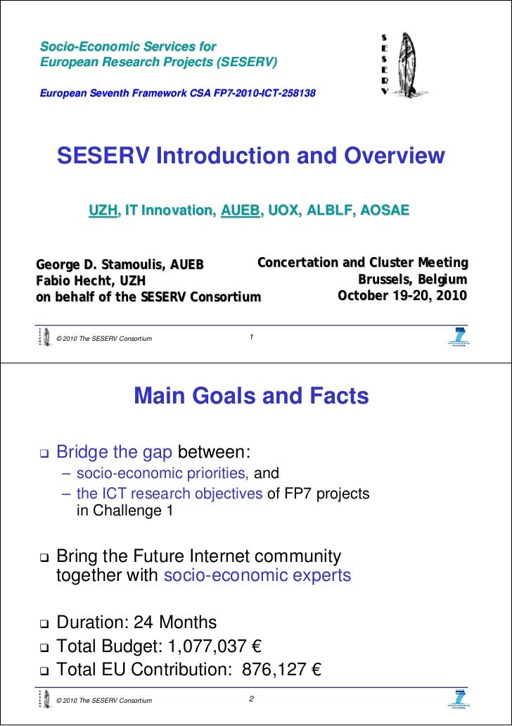 SESERV Introduction and Overview