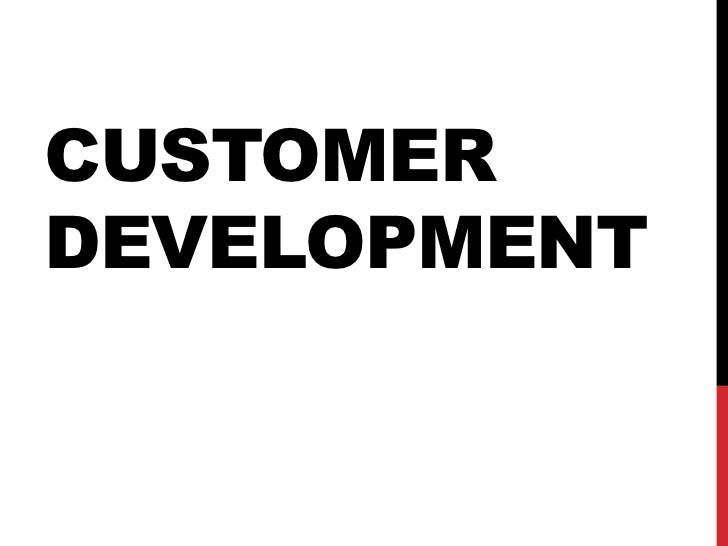 CUSTOMERDEVELOPMENT