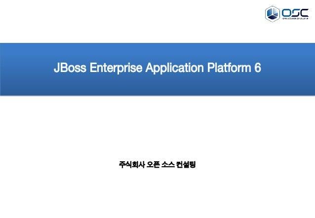 JBoss EAP 6 Deep Dive(Compare with WebLogic)
