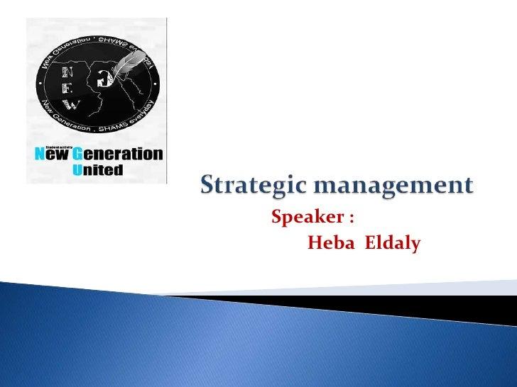 Speaker :   Heba Eldaly