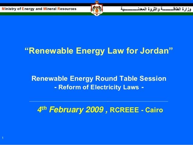 session2-renewable-energy-law-for-jordan-sabra-ministry-of-energy-and ...
