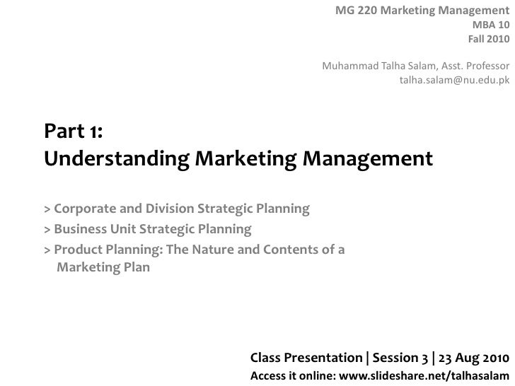 Session 3   MG 220 MBA - 23 Aug 10