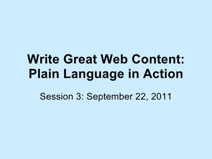 Session3  pl online_course_22_september2011