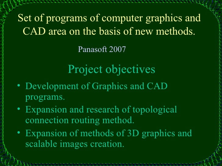 Set of programs of computer graphics and CAD area on the basis of new methods.