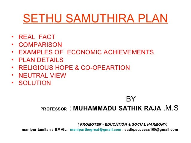 SETHU SAMUTHIRA PLAN•   REAL FACT•   COMPARISON•   EXAMPLES OF ECONOMIC ACHIEVEMENTS•   PLAN DETAILS•   RELIGIOUS HOPE & C...