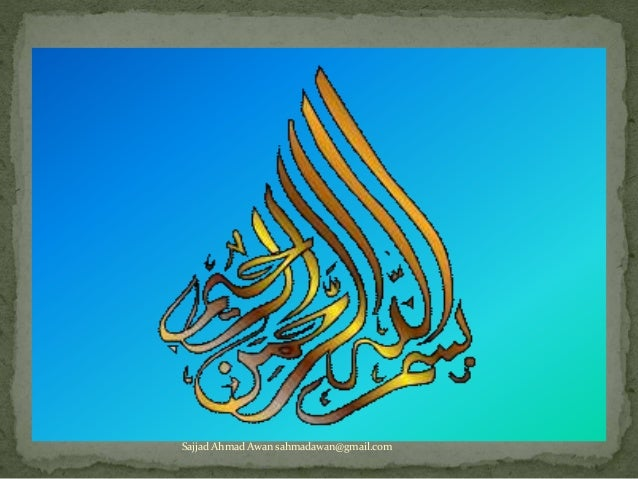 Sajjad Ahmad Awan sahmadawan@gmail.com