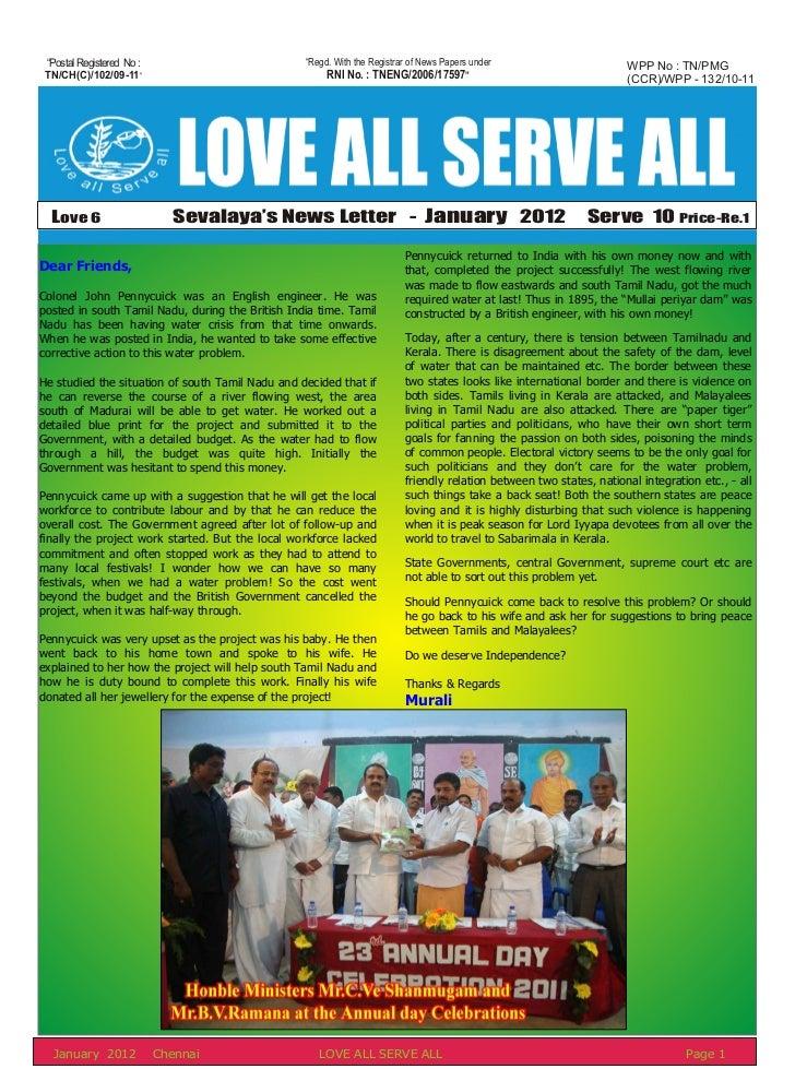 Sevalayas January 2012 News Letter