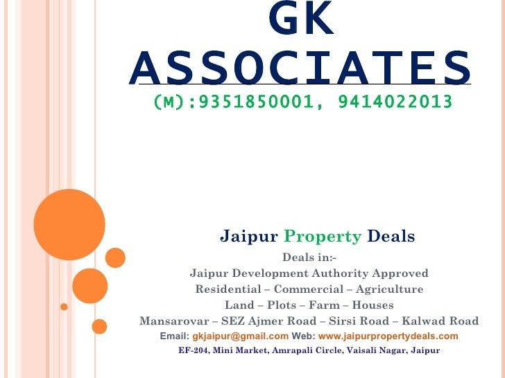 Sez jda approved plots, special economic zone, sez mahindra world city