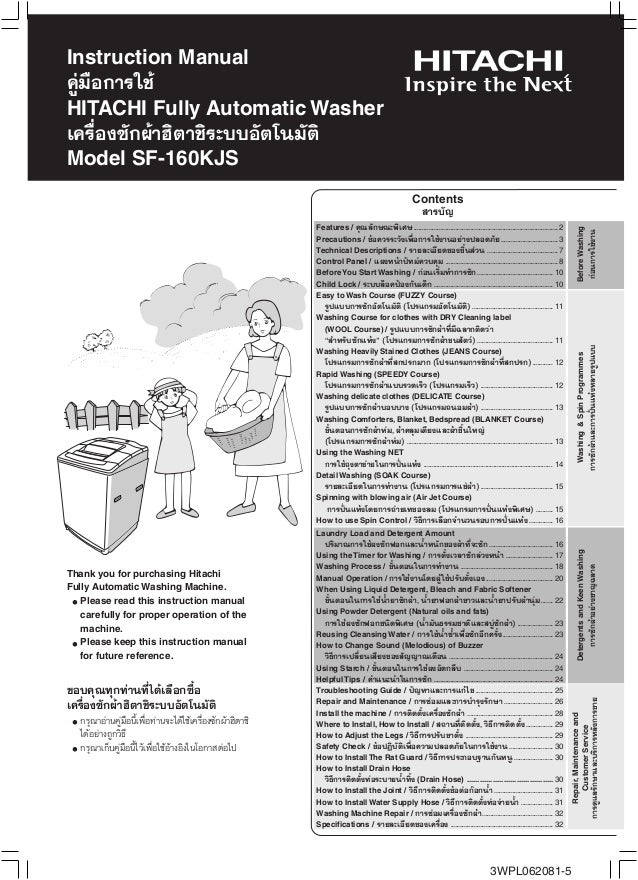 hitachi washing machine user manual