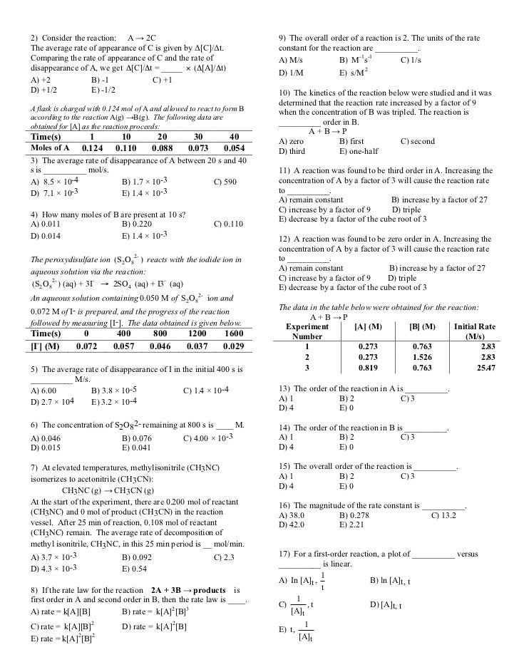chemistry study guide Beaming in your cheat sheet just a sec can you find your fundamental truth using slader as a completely free modern chemistry: study guide solutions manual.