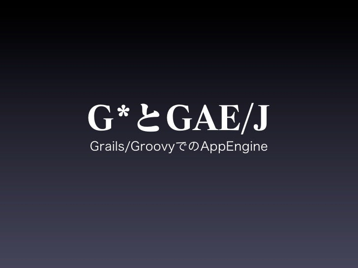 JGGUG                                       japan grails/groovy user group                   DTP    Web        80%   Grail...