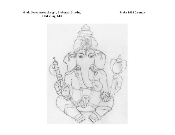 Hindu Svayamsevak Sangh , Bruhaspati Shakha,Clarksburg, MDShake 1933 Calendar<br /> Introduction<br />In this calendar, yo...