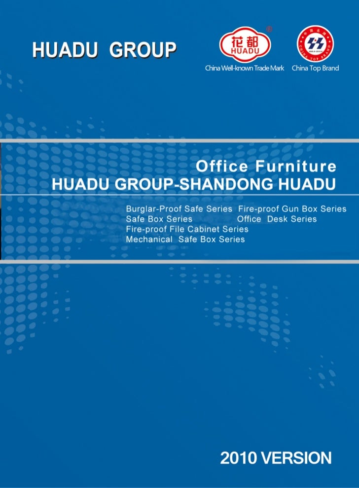 Shandong huadu jingui furniture co ltd safe box catalogue