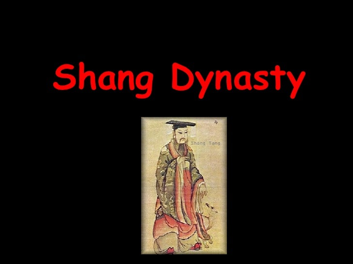 Shang Dynasty Gn