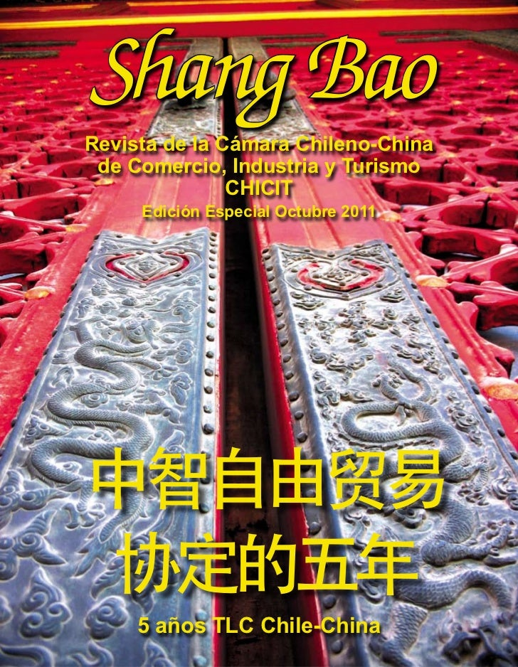 Shang bao magazine 2011
