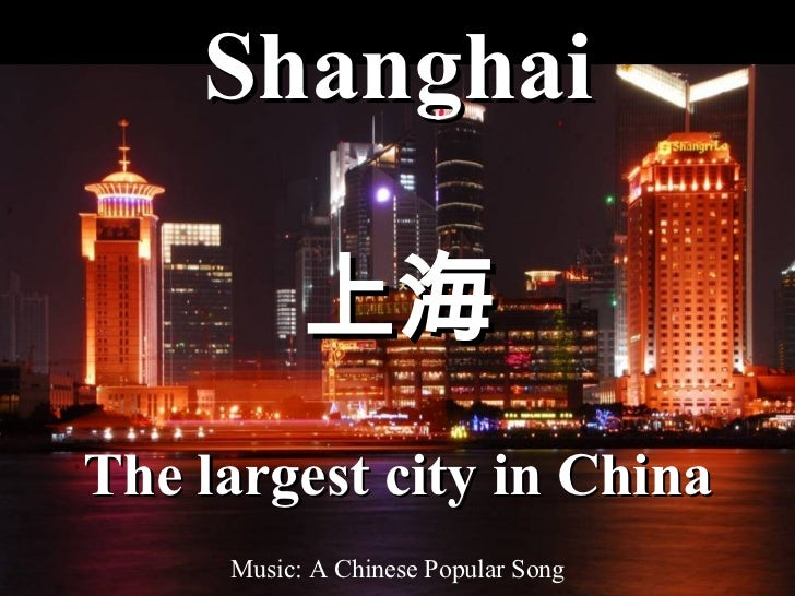 Shanghai, the biggest city in China