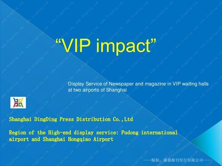 Shanghai airport vip halls distribution channels
