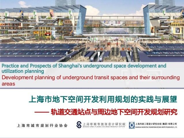 Shanghai Underground Space Development and Planning