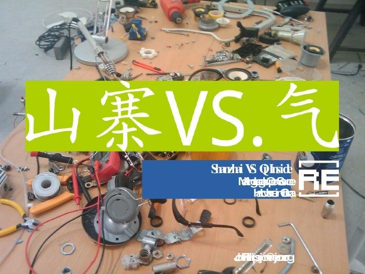 Shanzhai vs. Qi Inside: Making Legal Open Source Hardware in China