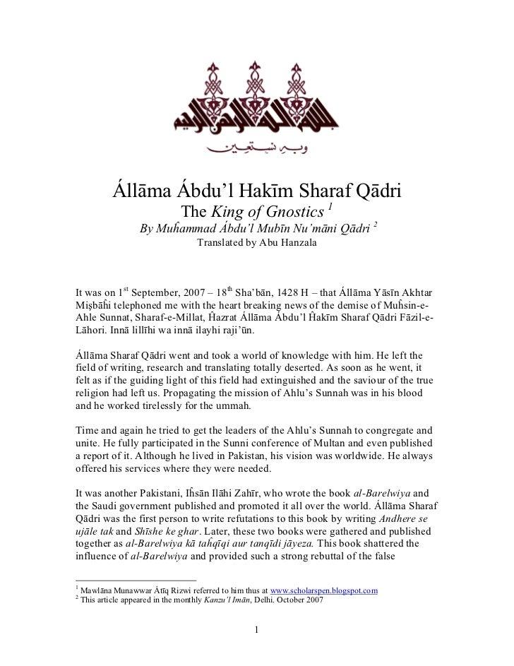 Állāma Ábdu'l Hakīm Sharaf Qādri                              The King of Gnostics 1                   By Muĥammad Ábdu'l ...