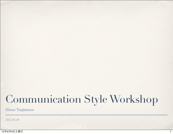 Communication Style Workshop Hisao Tsujimura 2012.05.3012年6月9日土曜日                      1