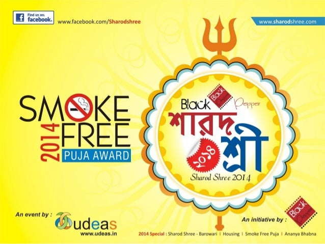 Durga Puja in Kolkata is the time for Awards for Excellence