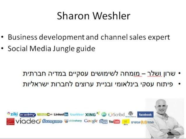 Sharon Weshler• Business development and channel sales expert• Investment banker for Israeli tech ventures• Social Media J...