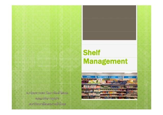 Shelf management NANO MBA 4