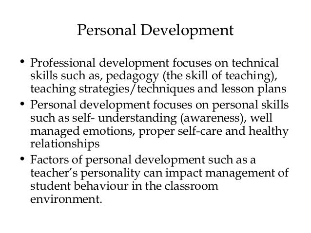 personal and professional development essay