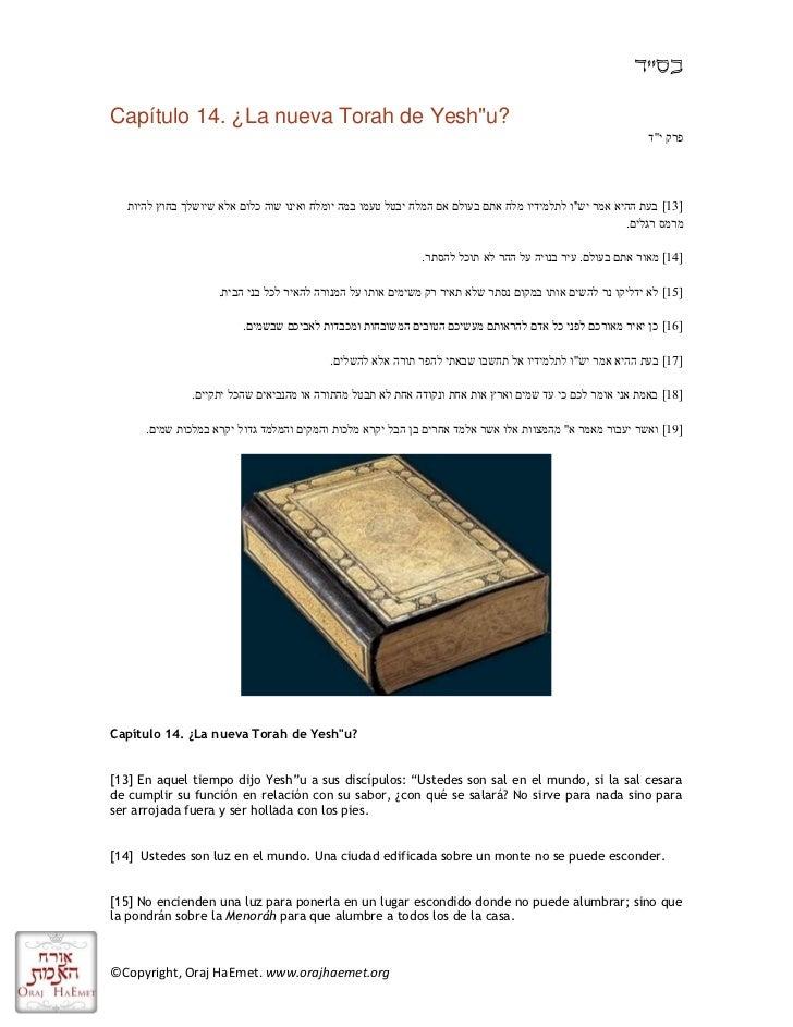 """בסד?Capítulo 14. ¿La nueva Torah de Yesh""""u                                                                          ..."""