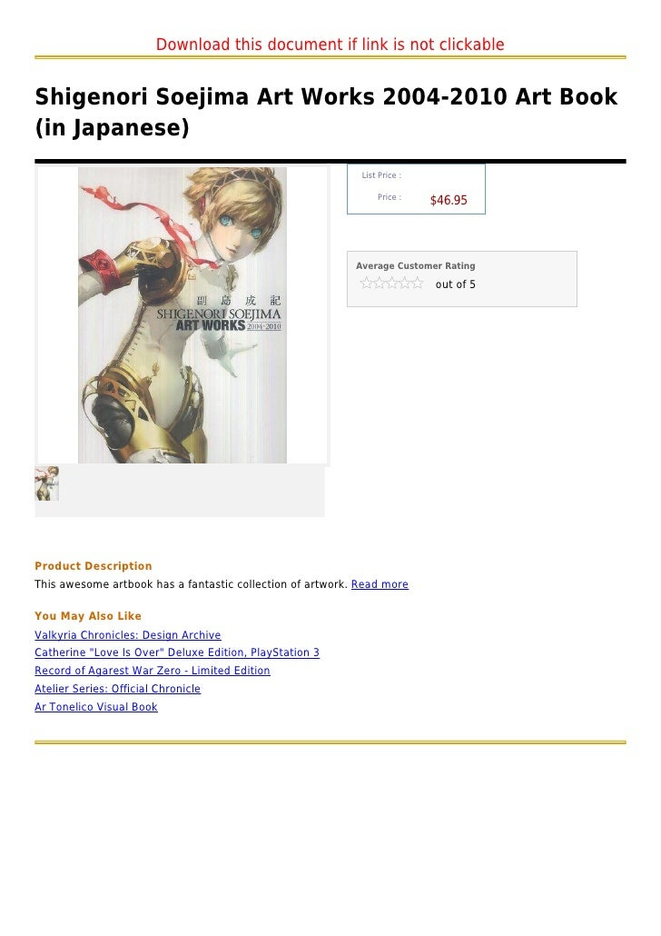 Download this document if link is not clickableShigenori Soejima Art Works 2004-2010 Art Book(in Japanese)                ...