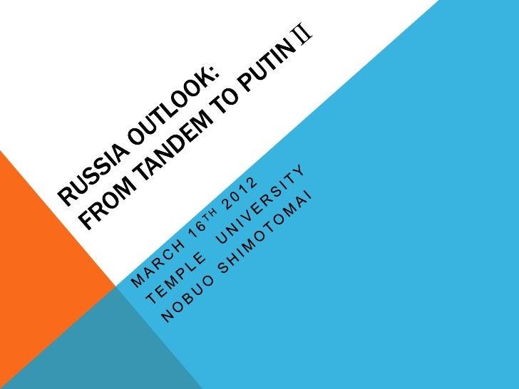 Public Lecture PPT (3.16.2012)
