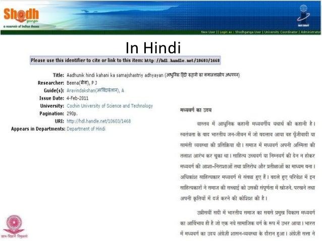 sina zahedi thesis Sina zahedi - google+ press question mark to see available shortcut keys.