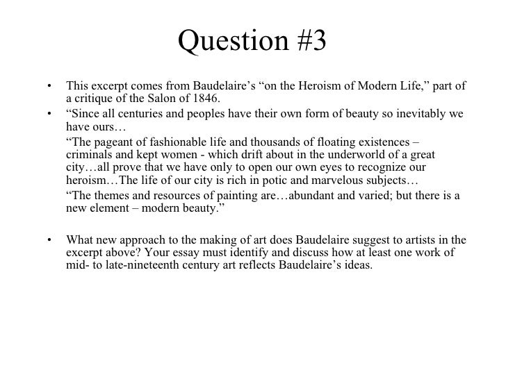 Short answer essay
