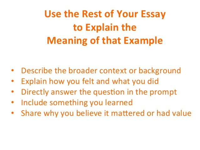 short answer college essay