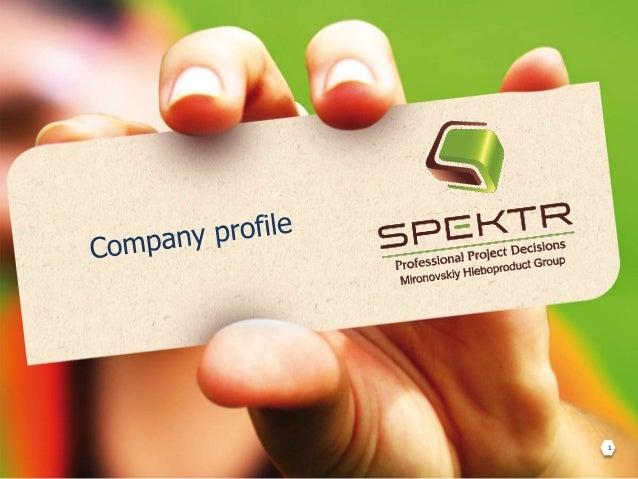 Short profile of_the_company_spektr_19.09_eng