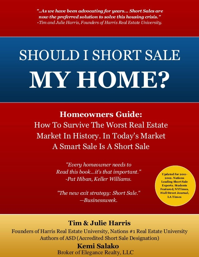 E-Book:  Should I Short Sale My Home?