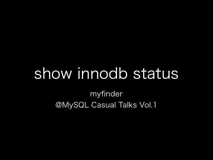 show innodb status