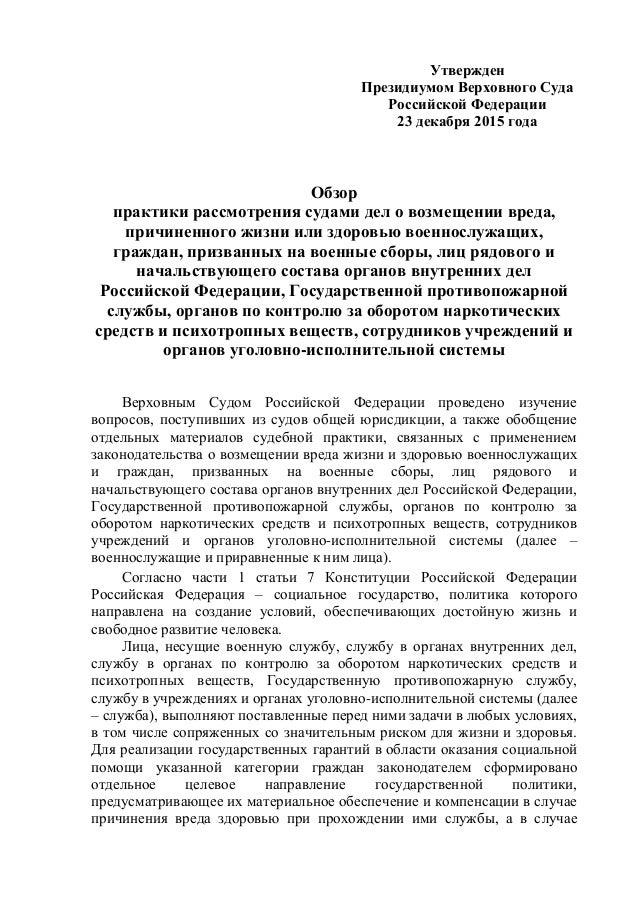 приказ мвд рф 590 об утверждении инструкции о порядке выплат 2015 год - фото 2