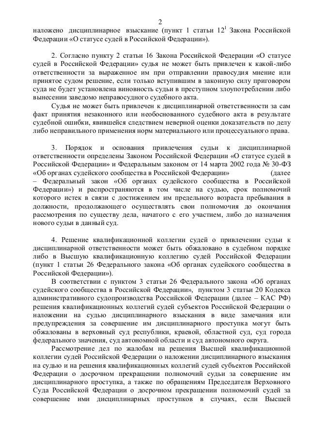 Пленум верховного суда о защите прав потребителей 2012 практика