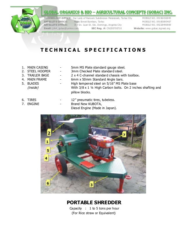 Portable Shredder Technical Specifications