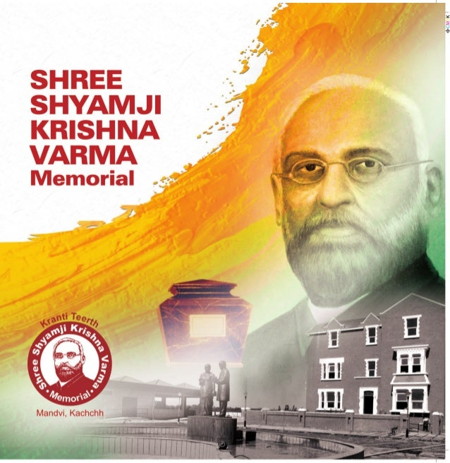 Cultural Nationalism By Shree shyamji-krishna-varma-memorial