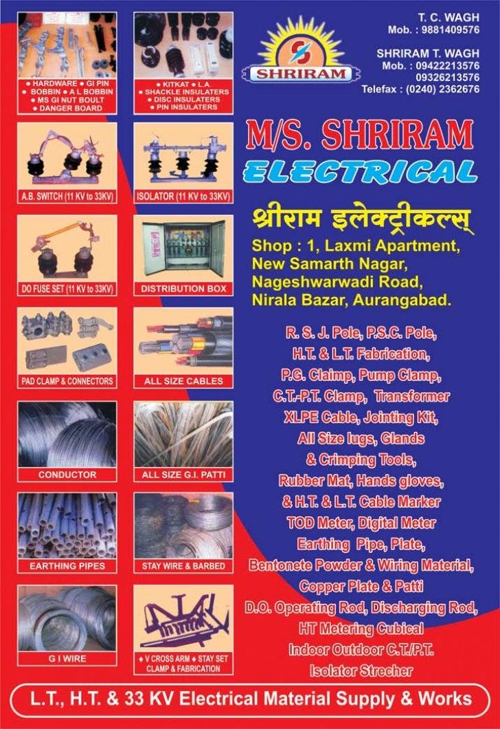 Shriram elect-final-a