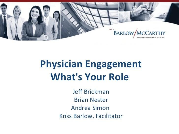 SHSMD Physician Engagement