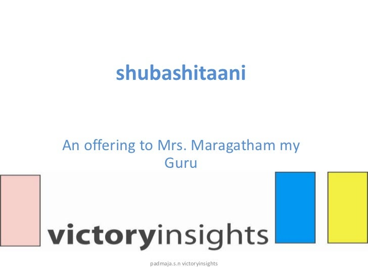 shubashitaaniAn offering to Mrs. Maragatham my                Guru            padmaja.s.n victoryinsights