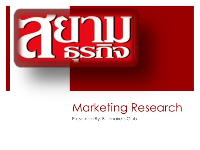 "Marketing Research Presented By: Billionaire""s Club"