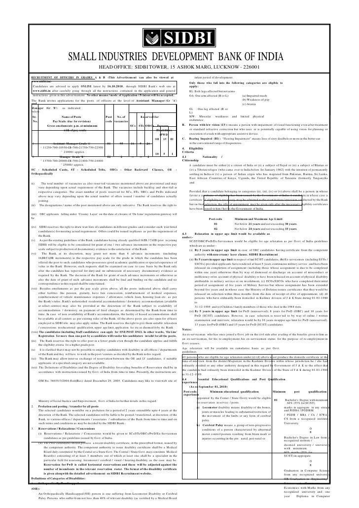 SIDBI Jobs Notification of Various Staff