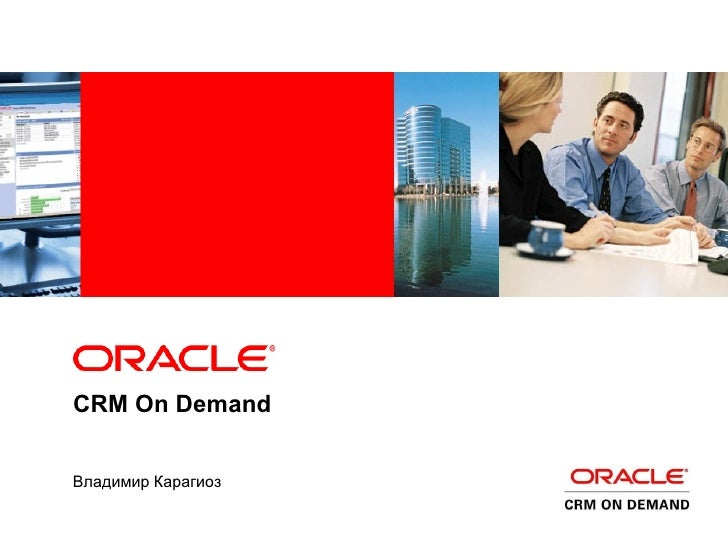 Oracle SaaS CRM