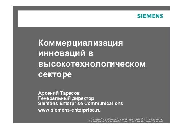 Copyright © Siemens Enterprise Communications GmbH & Co. KG 2010. All rights reserved. Siemens Enterprise Communications G...